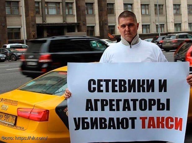 Бунтующие таксисты вышли сегодня и выйдут завтра на улицы