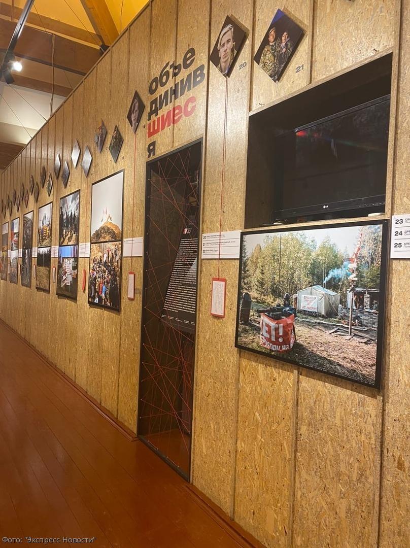 Московская фотовыставка о Шиесе: борьба северян