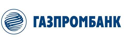 Кредит в Газпромбанке: условия в 2019 году, процентная ставка