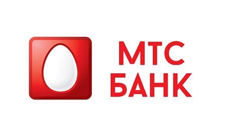 Потребительский кредит в МТС банке — онлайн заявка