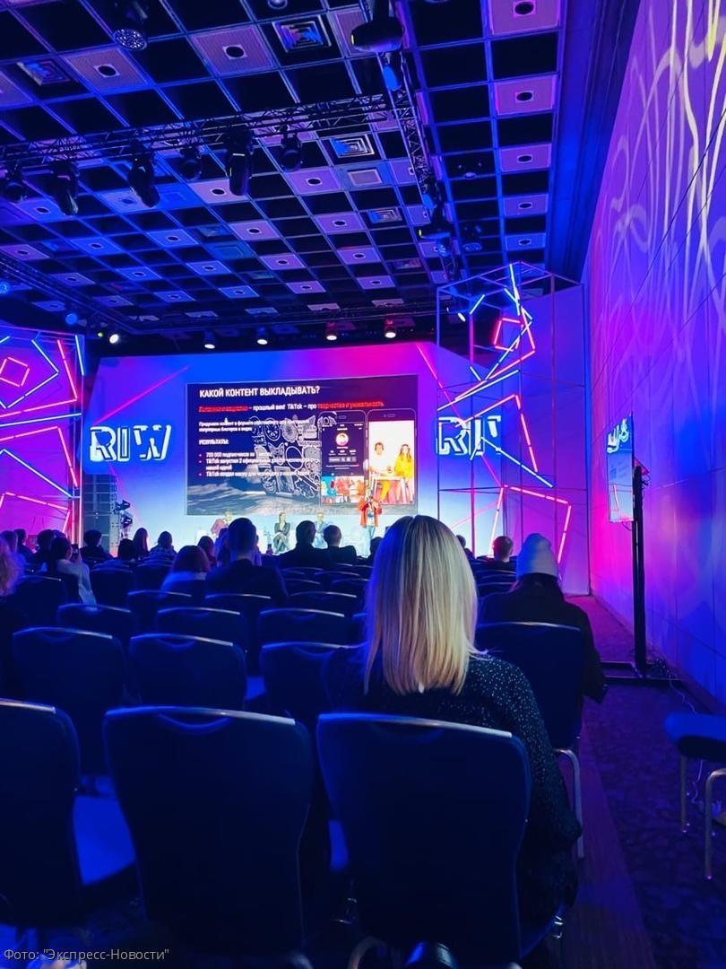 В Москве прошёл второй, завершающий день «Недели Российского интернета»