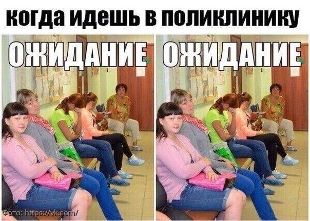 «Посмотрите в Интернете»: один из случаев московской медицины
