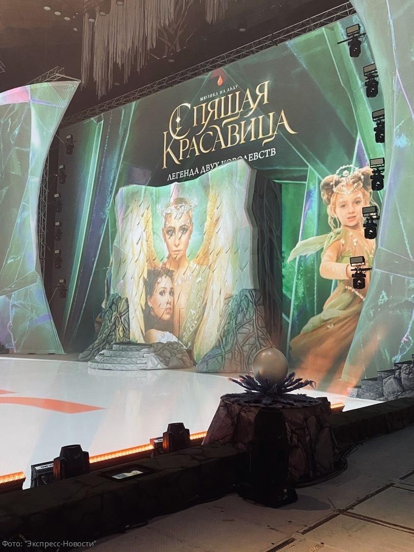 Мюзикл Татьяны Навки «Спящая красавица. Легенда двух королевств» показал зрителям новую интерпретацию сказки