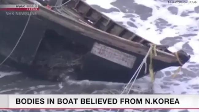 На берег Японии выбросило «лодку-призрак» с пятью человеческими скелетами