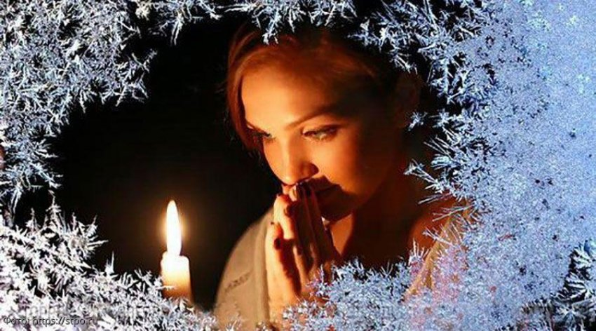 Три знака зодиака, для которых январь станет месяцем исполнения желаний