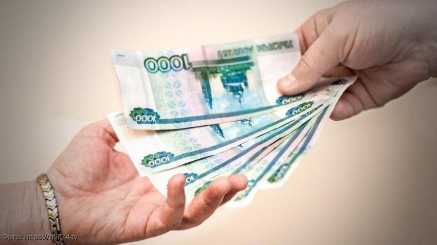 Советы Водолеям, Весам и Близнецам, которые помогут им в 2020 году навсегда забыть о денежных проблемах