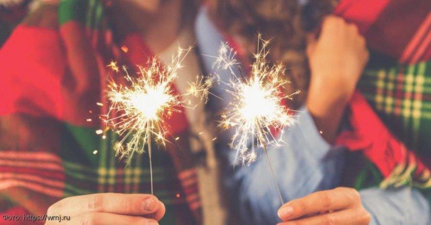 Три знака зодиака, которые в новогоднюю ночь услышат долгожданное «люблю»