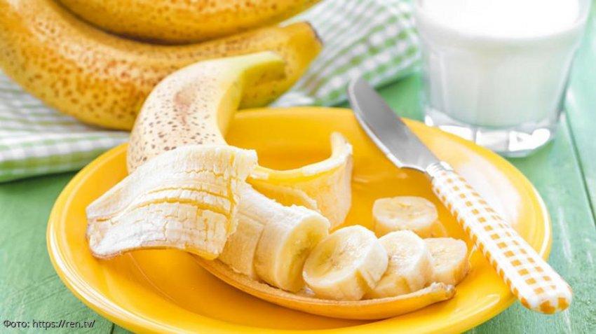 Банановая кожура помогает снизить вес и замедляет старение