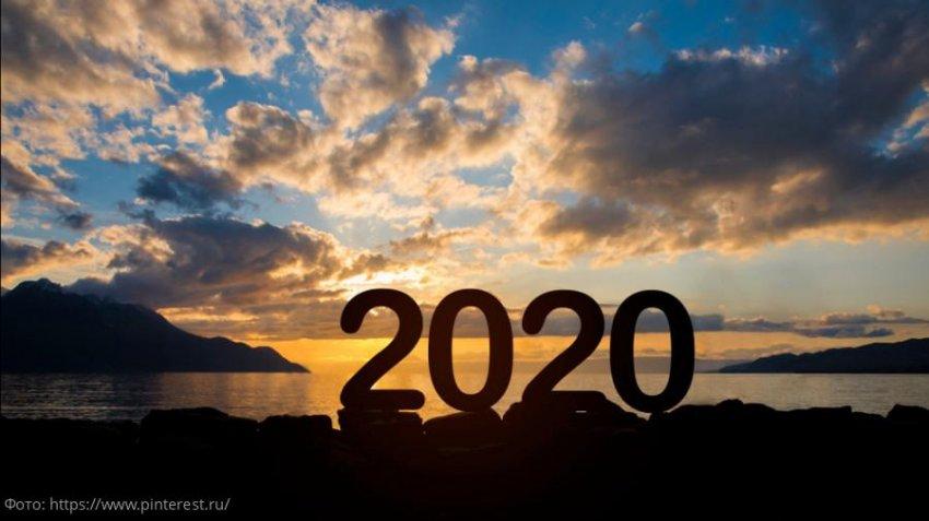 Заживут как короли: Василиса Володина назвала 2 знака зодиака, у которых с 2020 года закончится черная полоса
