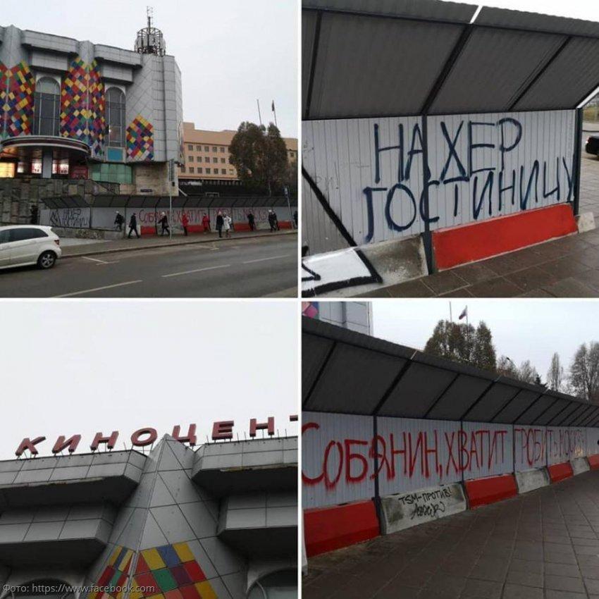 Москвичи против закрытия кинотеатра «Соловей»