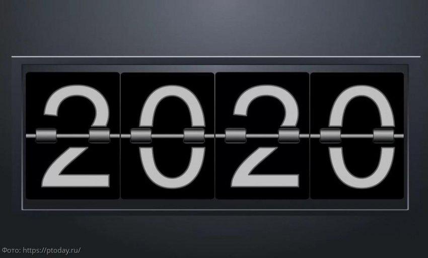 Народные приметы: что нельзя делать в високосный 2020 год