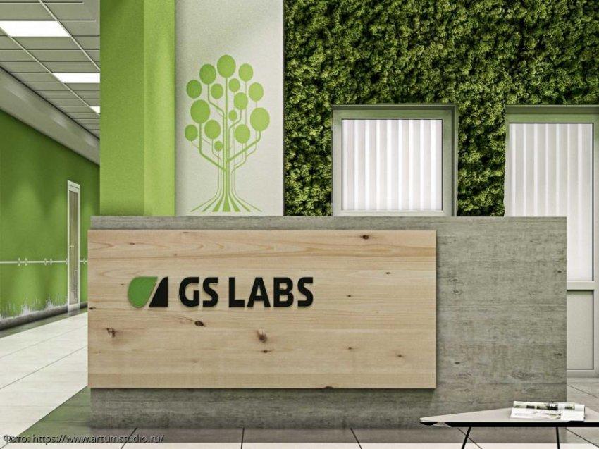 GS Labs предлагает полмиллиона за разработку приложения для телевизионных приставок
