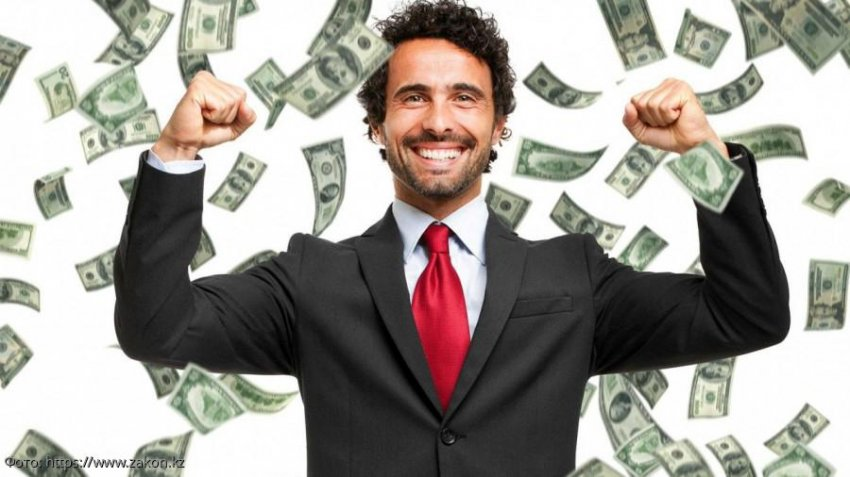 Три знака зодиака, которые сделают вас богатыми