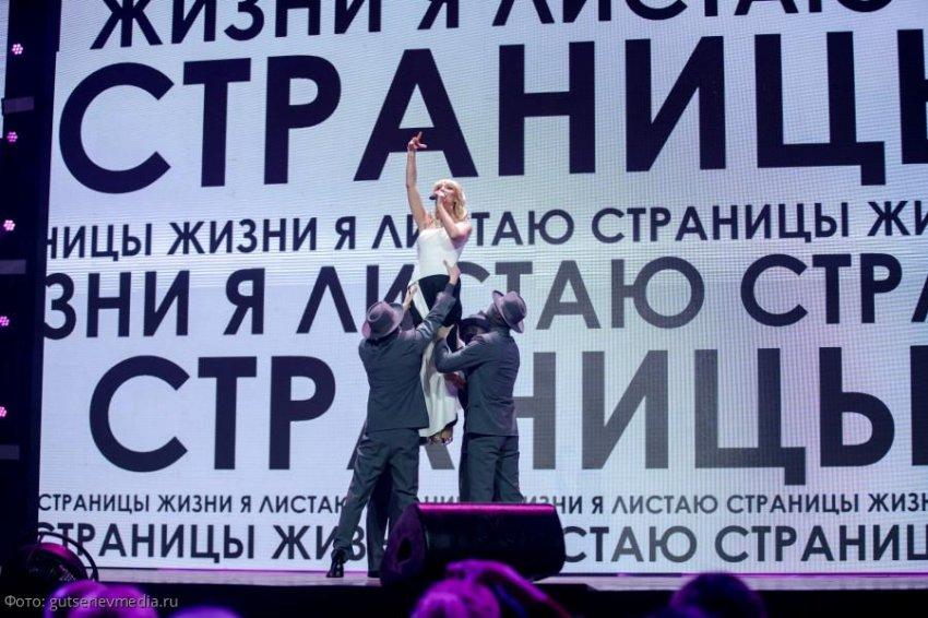 ТРИУМФ МИХАИЛА ГУЦЕРИЕВА НА «ПЕСНЕ ГОДА-2019»