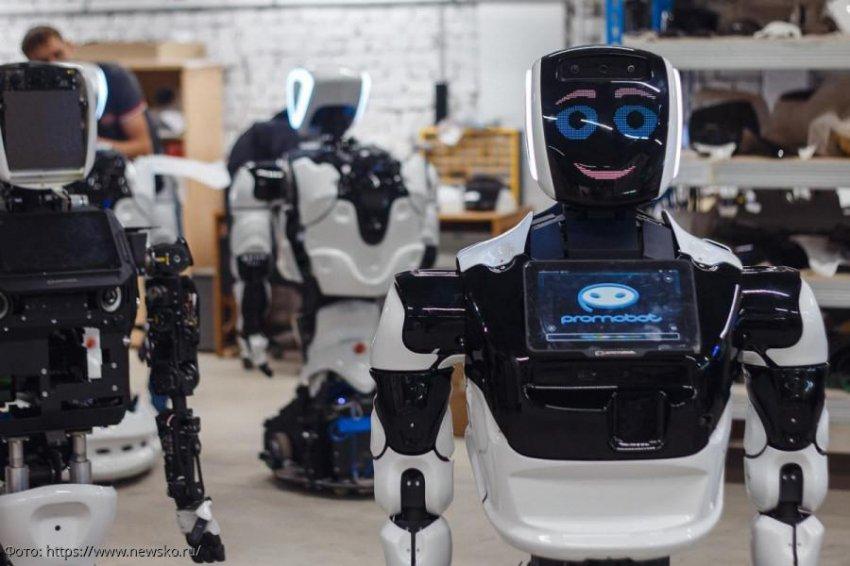 Робот Промобот ответил на рекламный ролик, в котором Ярмольник называет его «железякой»
