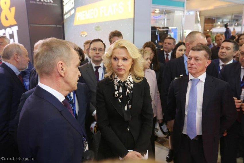 Министр Максим Топилин посетил XXIII Международную специализированную выставку «Безопасность и охрана труда»