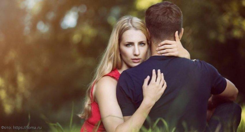 Жена нашла любовницу мужа благодаря ее объявлению в интернете