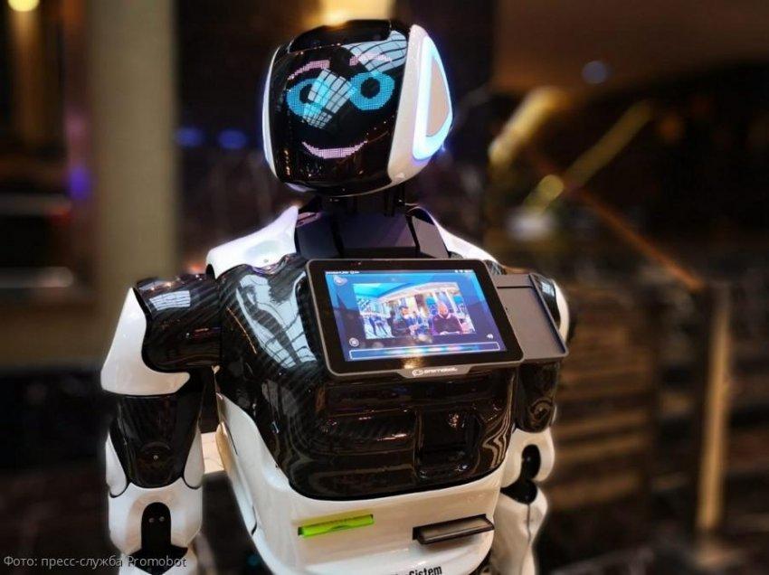 Российский робот стал сотрудником главного технического вуза США