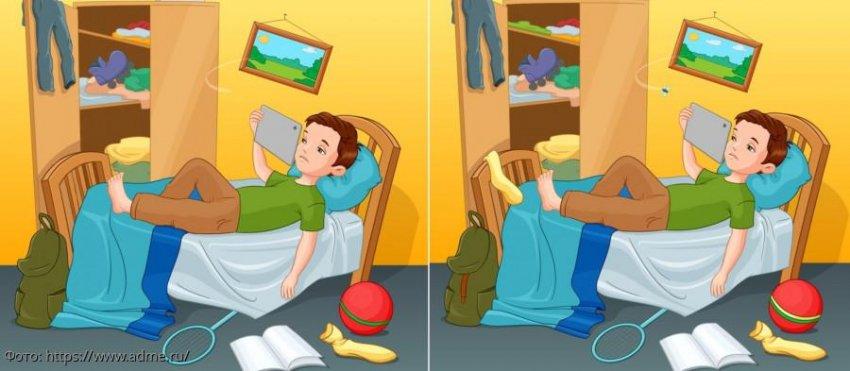 Разминка для мозгов: найди в картинках с мальчишом плохишом 8 отличий