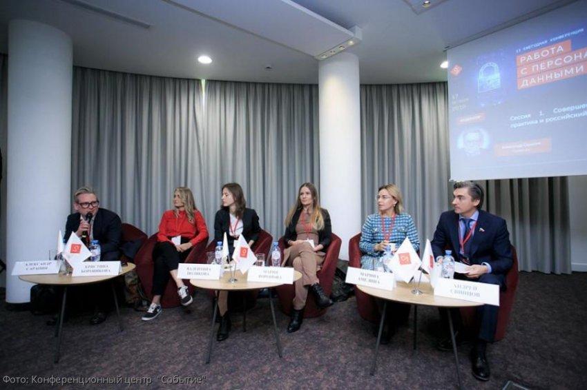 Конференция «Уголовная ответственность бизнеса»