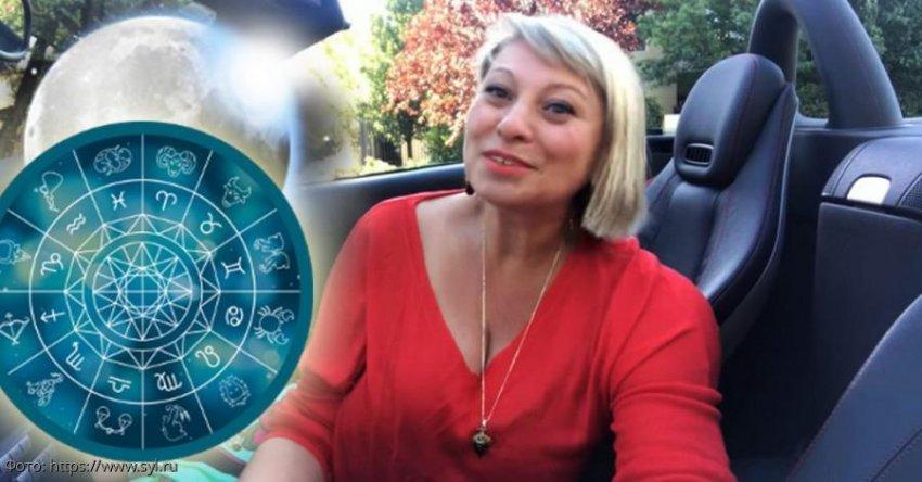 Анжела Перл рассказала, какие повороты судьбы ожидают Раков, Львов и Дев в наступающем году