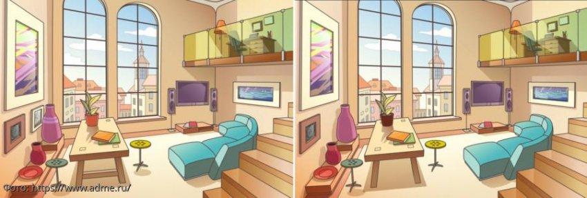 Разминка для мозгов: найди в картинках с гостиной 9 отличий