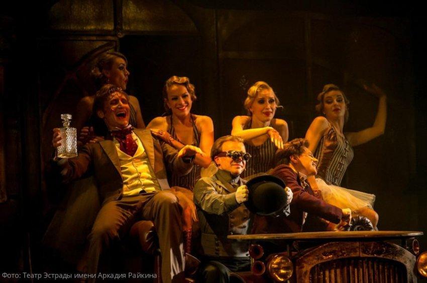 Театр Эстрады Райкина завершает год двойными спектаклями «Искусство Жениться» и «Конопатая Девчонка»