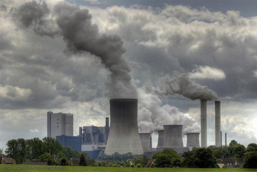 Правительство Германии заработало на торговле выбросами более трех миллиардов евро