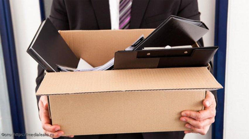 Мужчину несправедливо сократили, но он вернулся и уволил бывшего начальника