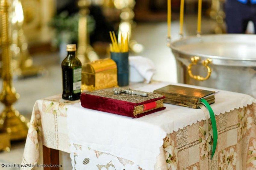 Русская православная церковь изменила правила выбора имени при крещении