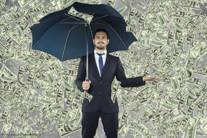 Тест по картинке: узнайте точно, как скоро вы достигнете финансового благополучия