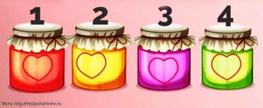 Тест по картинке: подсознание подскажет, как добиться желаемого результата в любовных отношениях