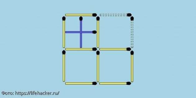 Тест на сообразительность: увеличьте количество квадратов, переложив всего две спички