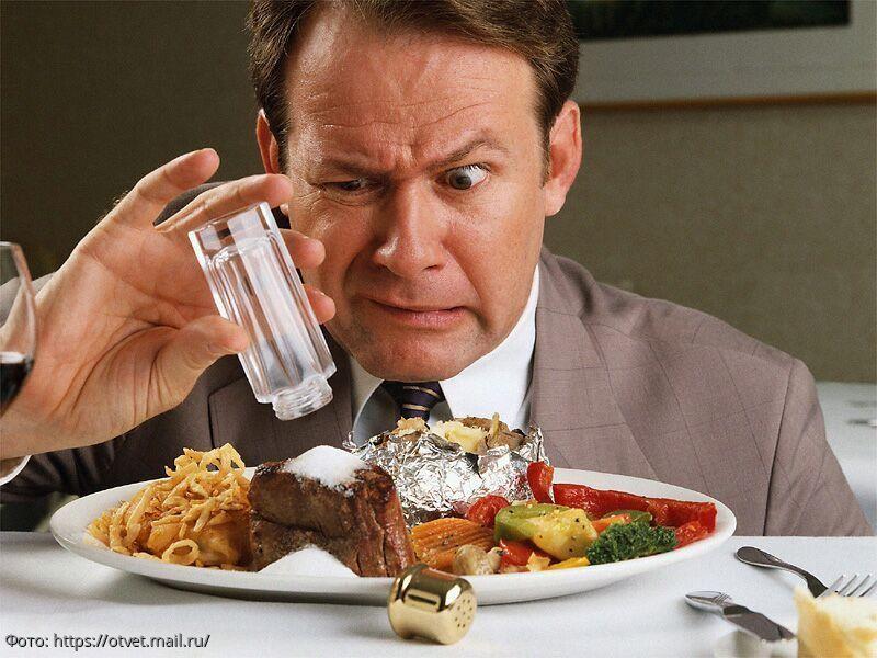 Когда солить еду