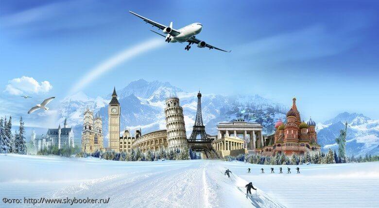 Путешествовать на самолете-дешево, возможно и нужно