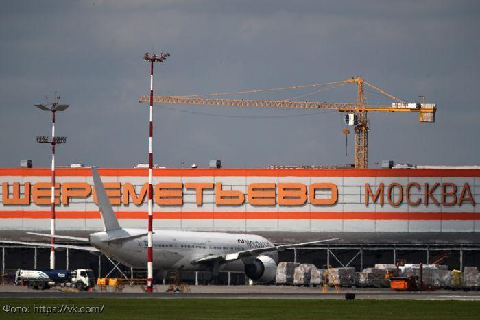 Мужчина оставил своих детей в Московском аэропорту Шереметьево