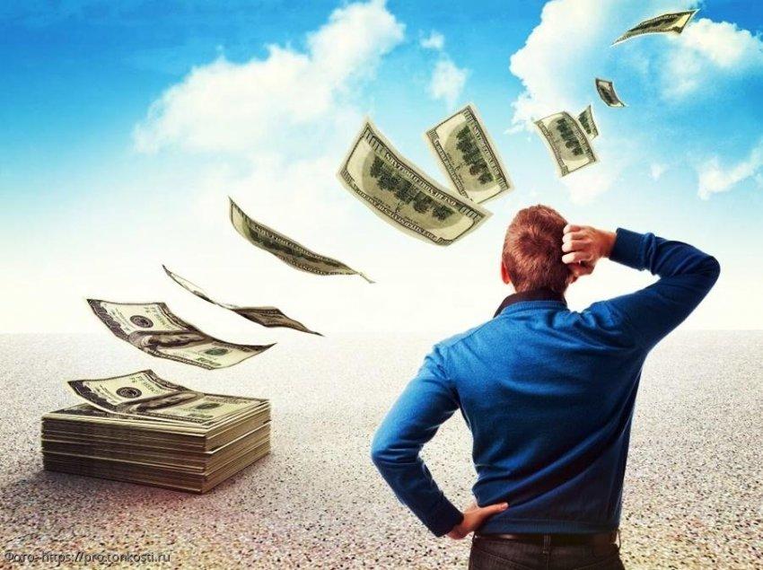 Тест по картинке: получите ваш финансовый прогноз от высших сил