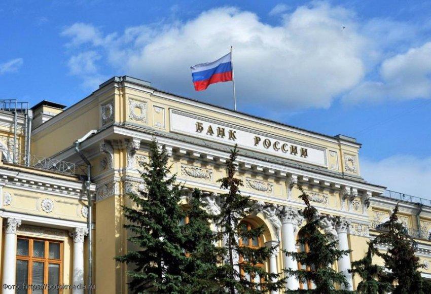В России ввели комиссию за перевод денег по номеру телефона