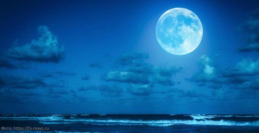 Лунный прогноз красоты и здоровья на 3 января