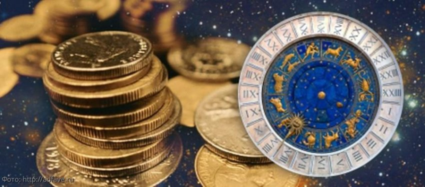 Три знака зодиака, которые внезапно разбогатеют в феврале 2020 года