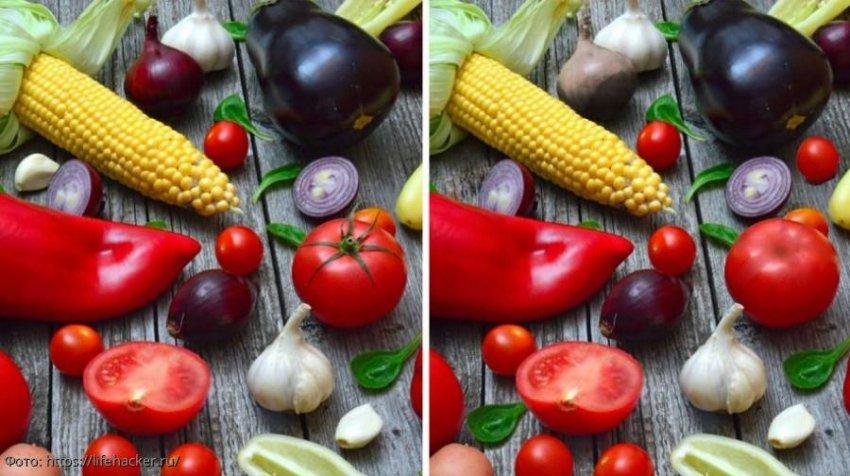 Разминка для мозгов: найди в картинках с овощами 5 отличий