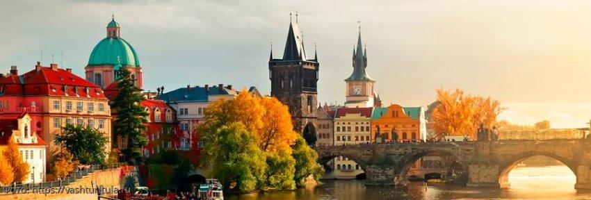 Сколько стоит отдых в Праге и как сэкономить в путешествии