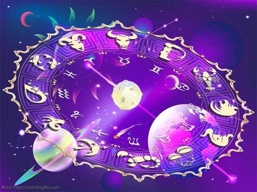 Павел Глоба назвал лучший день января для перемен в жизни каждого знака зодиака