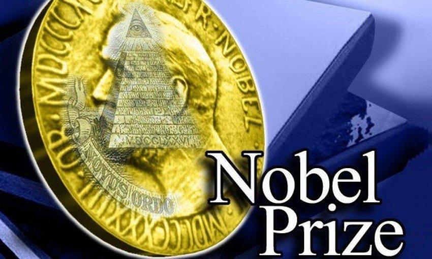 Лицемерная сторона Нобелевской Премии
