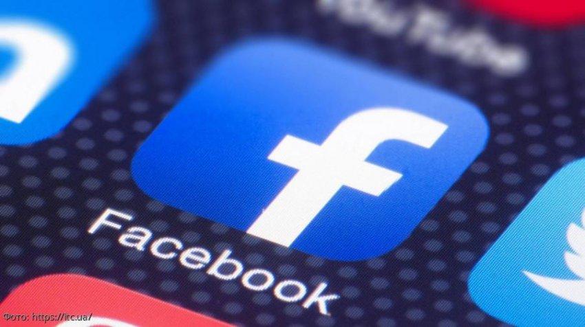 Почему пользователи покидают Facebook и какое будущее ждет социальные сети