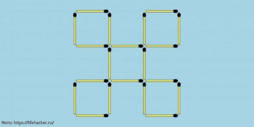 Тест на сообразительность: переложите две спички так, чтобы получилось шесть квадратов и прямоугольников