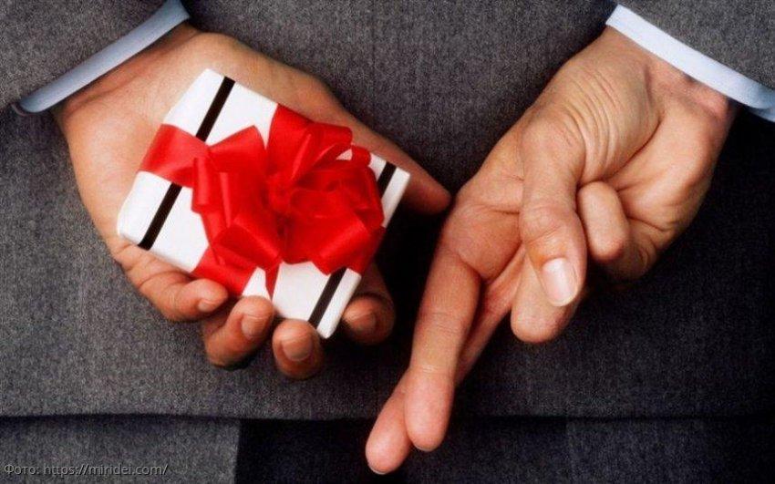 Предложение руки и сердца с 15 до 31 января обещают звезды трем знакам зодиака