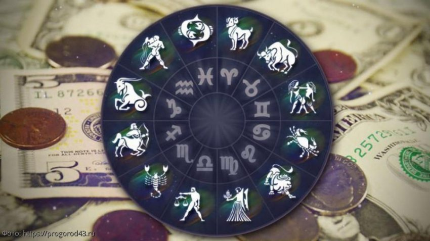 Пять знаков зодиака, для которых февраль станет месяцем везения и достатка