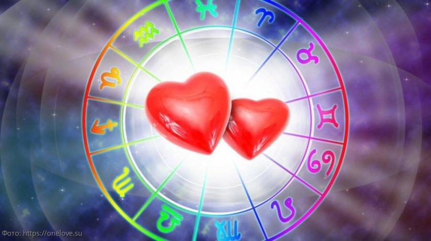 Четыре знака зодиака, жизнь которых заиграет новыми красками уже в феврале