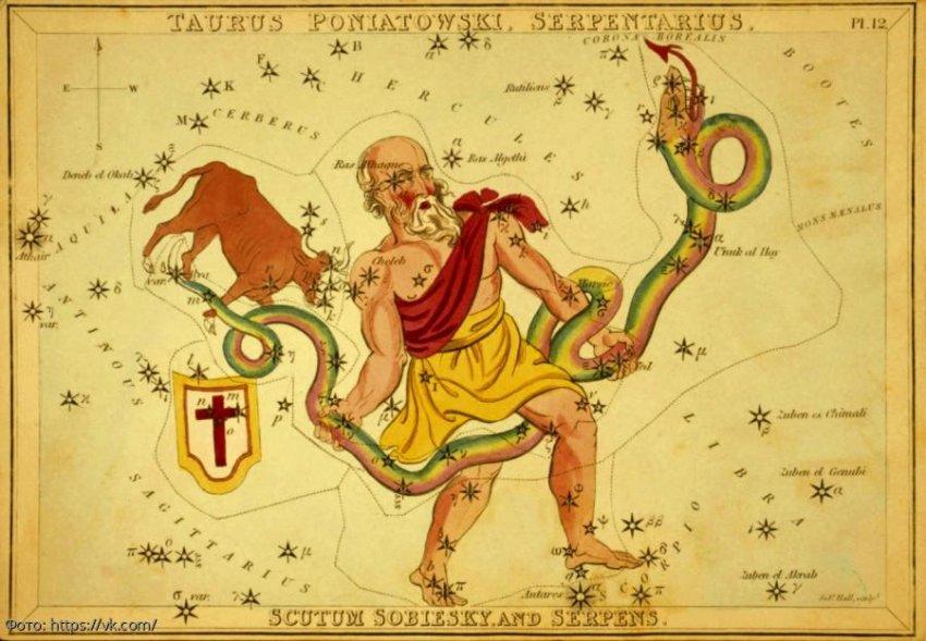 Гороскоп от астролога Жанны Каськовой для Змееносца на 2020 год
